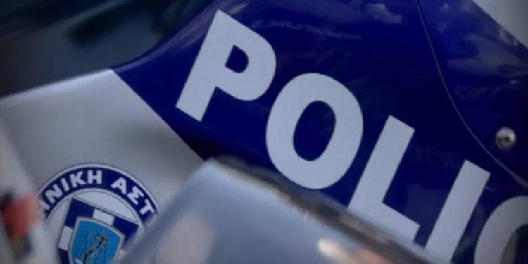 Αποτέλεσμα εικόνας για ΝΕΟ - Προκήρυξη διαγωνισμού για την πρόσληψη (800) Συνοριακών Φυλάκων Ορισμένου Χρόνου στην Ελληνική Αστυνομία - Όλες οι πληροφορίες για τις αιτήσεις και τη διαδικασία
