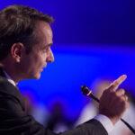 Κυρ. Μητσοτάκης: Πρωταγωνίστρια η Ελλάδα στην οικοδόμηση της κοινωνικής Ευρώπης