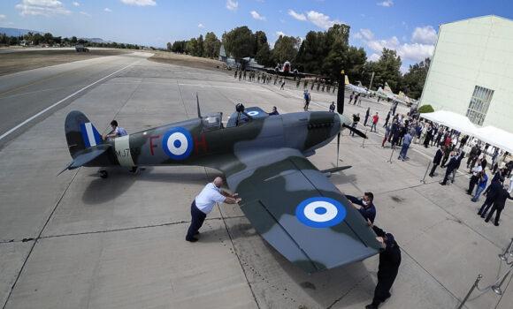Την επιστροφή του θρυλικού αεροσκάφους Σπιτφάιρ MJ755 τιμά η Πολεμική Αεροπορία