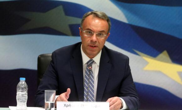 Χρ.Σταϊκούρας: Η πολιτεία θα στηρίξει τις επιχειρήσεις όσο χρειαστεί
