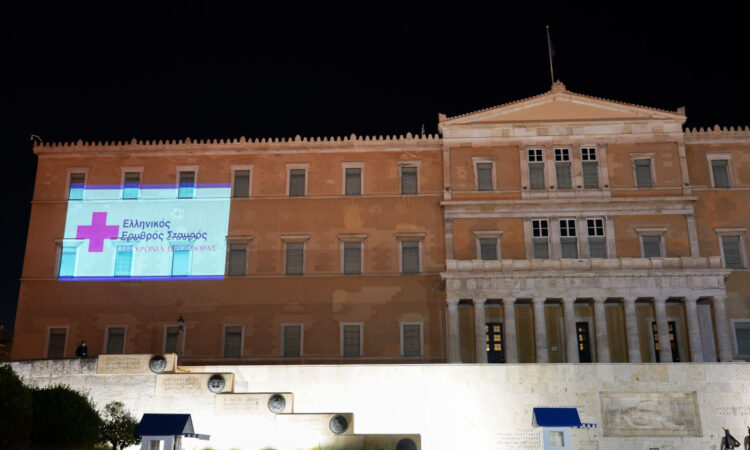 Ο Ελληνικός Ερυθρός Σταυρός συμπλήρωσε 144 έτη προσφοράς χωρίς αντάλλαγμα