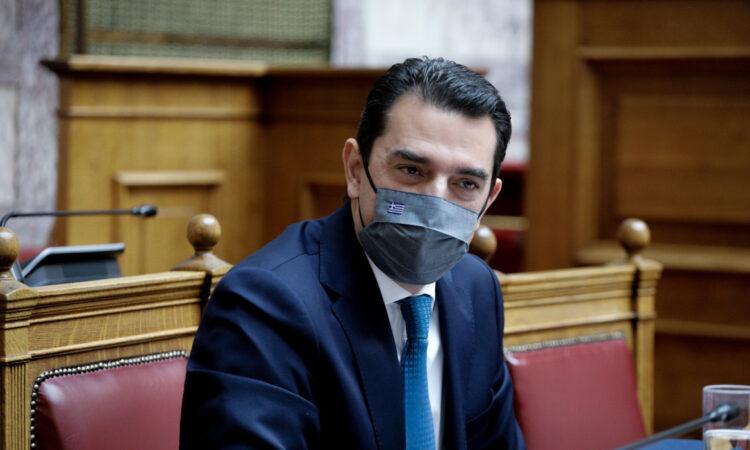 Σύνοδος Υπουργών Ενέργειας της Ένωσης για την Μεσόγειο
