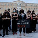 Συγκέντρωση στο Σύνταγμα για τη δολοφονία της Καρολάιν