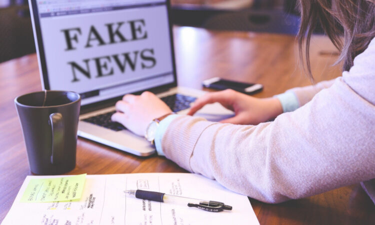 Το παρατηρητήριο fake news της ΝΔ