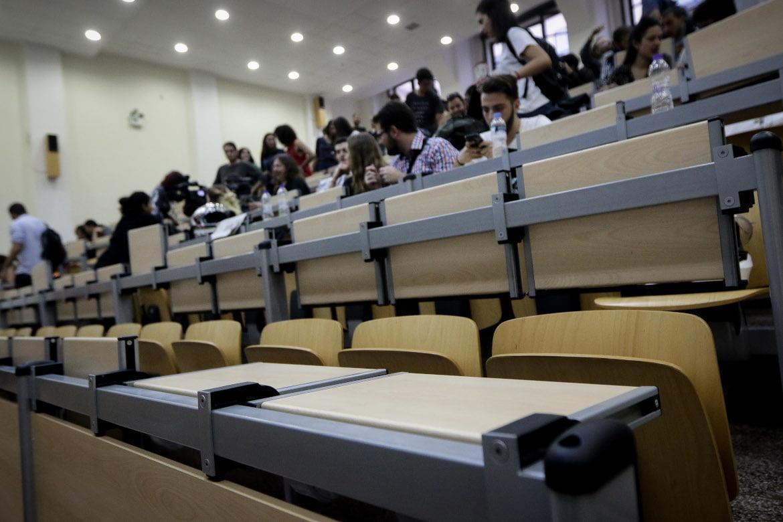 Πανεπιστήμια: Όλα τα μέτρα για τη διά ζώσης λειτουργία