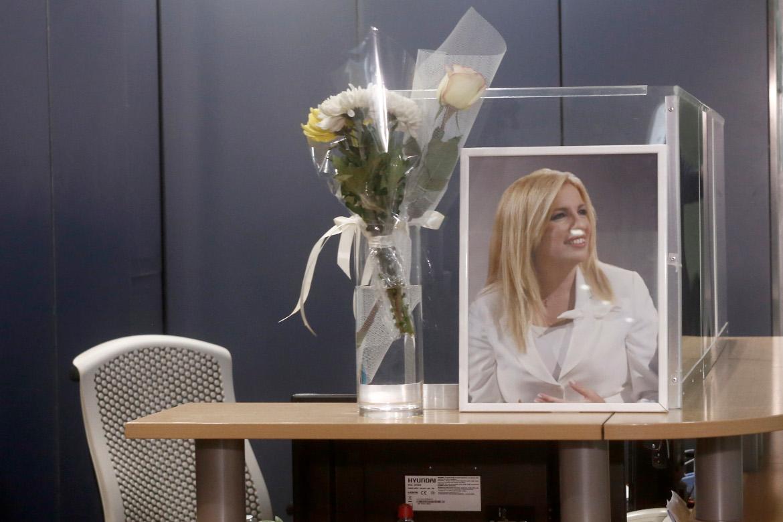 Την Τετάρτη, η κηδεία της Φ.Γεννηματά, εθνικό πένθος με απόφαση Πρωθυπουργού