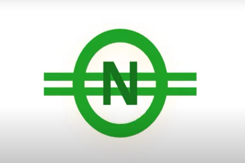 eNaira: Η ψηφιακή εκδοχή του νομίσματος της Νιγηρίας