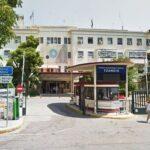SOS για αίμα εκπέμπει το Τζάνειο